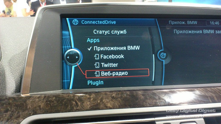 IFA 2011: свежая версия BMW Connected Drive